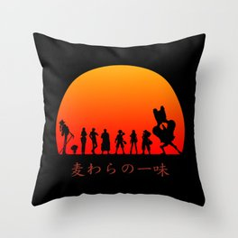 New World V2 Throw Pillow