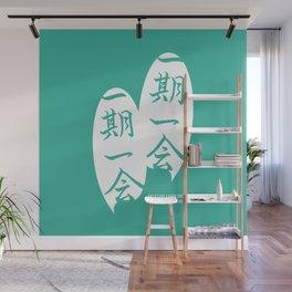 一期一会-Treasure every encounter, for it will never recur.- Wall Mural