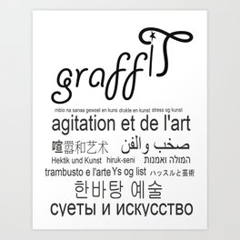 graffit Art Print