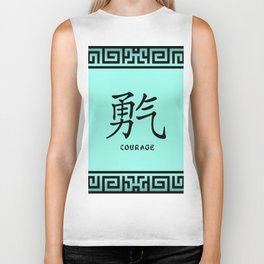 "Symbol ""Courage"" in Green Chinese Calligraphy Biker Tank"