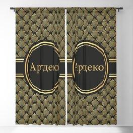 Russian Art Deco Blackout Curtain