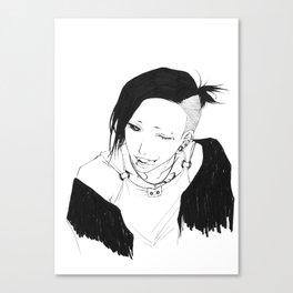 •Uta• Canvas Print