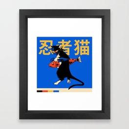 Neko Ninja Framed Art Print