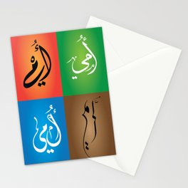 My Mother Stationery Cards
