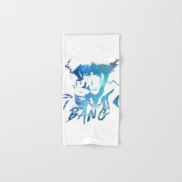 Bang Hand & Bath Towel