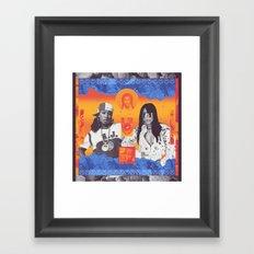 Granma's Gut Tonic Framed Art Print