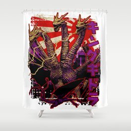 Three-Headed King Pop Shower Curtain