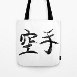 Karate Japanese Writing Tote Bag