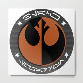 Black Squadron (Resistance) Metal Print