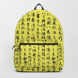 Ancient Chinese Manuscript // Yellow Backpack