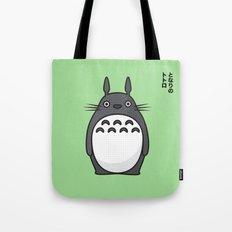 Totoro Pop Art - Green Version Tote Bag