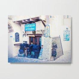 Greek Cafe Closed Metal Print