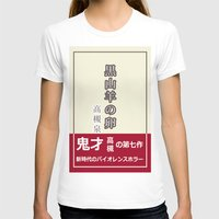 tokyo ghoul T-shirts featuring Black Goat's Egg from Tokyo Ghoul by davzoku