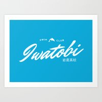iwatobi Art Prints featuring Iwatobi High School Swim Club by A Siren Song