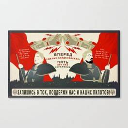 Pacific Rim: Cherno Alpha and Kaidanovsky Propaganda Canvas Print