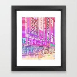 Akihabara Framed Art Print