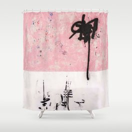 The Great Disruptor Shower Curtain