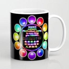 RejoicePrayThanks Coffee Mug