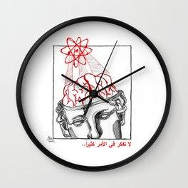 busy minded/مشغول البال Wall Clock