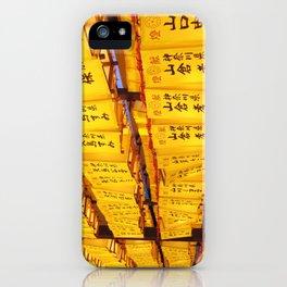 祭り/祭, matsuri iPhone Case
