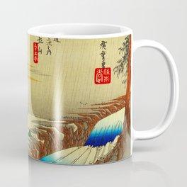 Raging River at Tsuchiyama Japan Coffee Mug