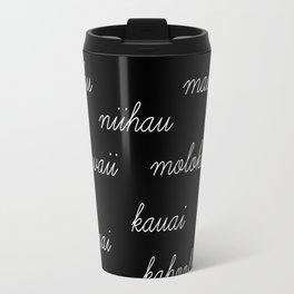 HAWAIIAN ISLANDS Travel Mug