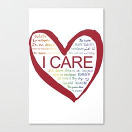 I CARE (PRIDE) Canvas Print