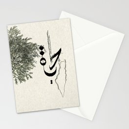 Hayaat (life) Stationery Cards