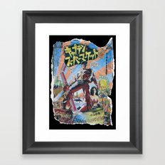 Army of Darkness: Pulped Fiction edition Framed Art Print