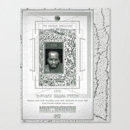 Muktananda; Om Namah Shivaya in Vibhuti Canvas Print