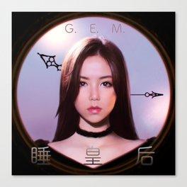 G.E.M. 睡皇后 Queen G Canvas Print