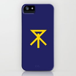 flag of Osaka iPhone Case