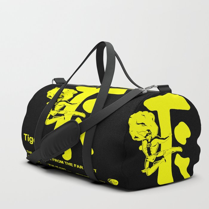 TIGER LEE ...black poster in yellow Duffle Bag