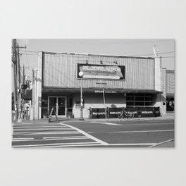 Boudreaux's Louisiana Kitchen B&W Canvas Print
