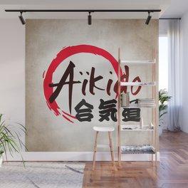 Aïkido v2 Wall Mural