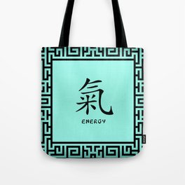 "Symbol ""Energy"" in Green Chinese Calligraphy Tote Bag"