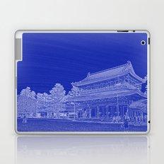 Heian Shrine Laptop & iPad Skin