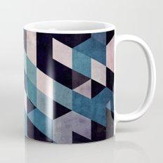 blux redux Mug