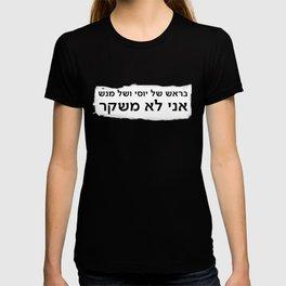 im not lying T-shirt