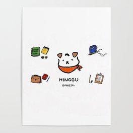 Hinggu_Note_Korea Jindo Dog illustration Poster