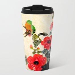 courting season Travel Mug