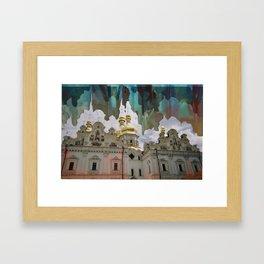 Kyiv Київ Framed Art Print