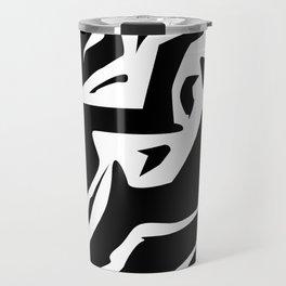 Zebra Print (abstract) Travel Mug