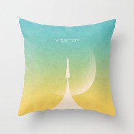 Vostok Rocket - Moon Yellow Throw Pillow