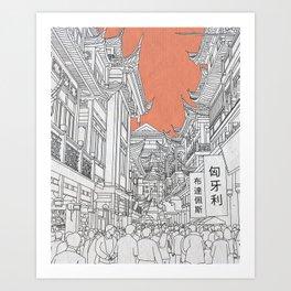 Street in China Art Print