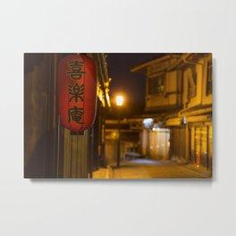 Higashiyama Metal Print