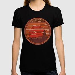Japanese Sansetto (Sunset in Japan) - Round Landscape #1 T-shirt