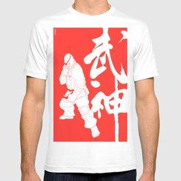 Baki the Grappler - Doppo Orochi T-shirt