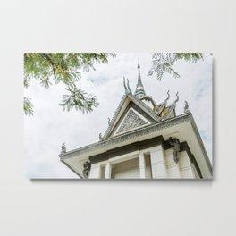 Killing Fields Stupa, Cambodia Metal Print