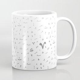 Arabic Tashkeel B&W Coffee Mug